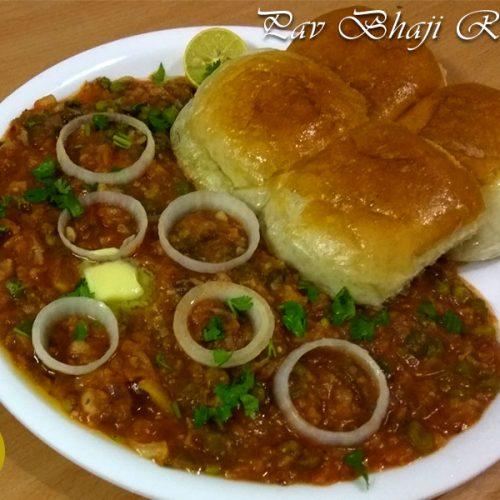 how to make pav bhaji at home