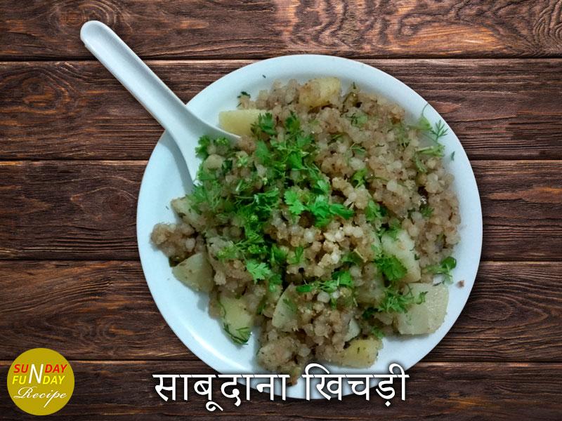 Recipe of Sabudana Khichdi (the best and 2021) - Recipe for fast